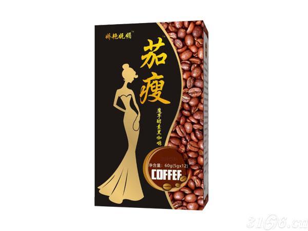 魔芋酵素黑咖啡