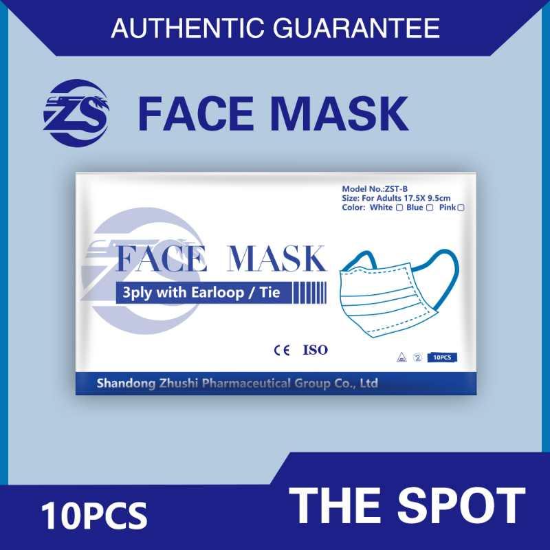 FACE MASK一次性口罩英文版
