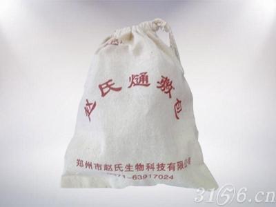 赵氏保健熥敷包