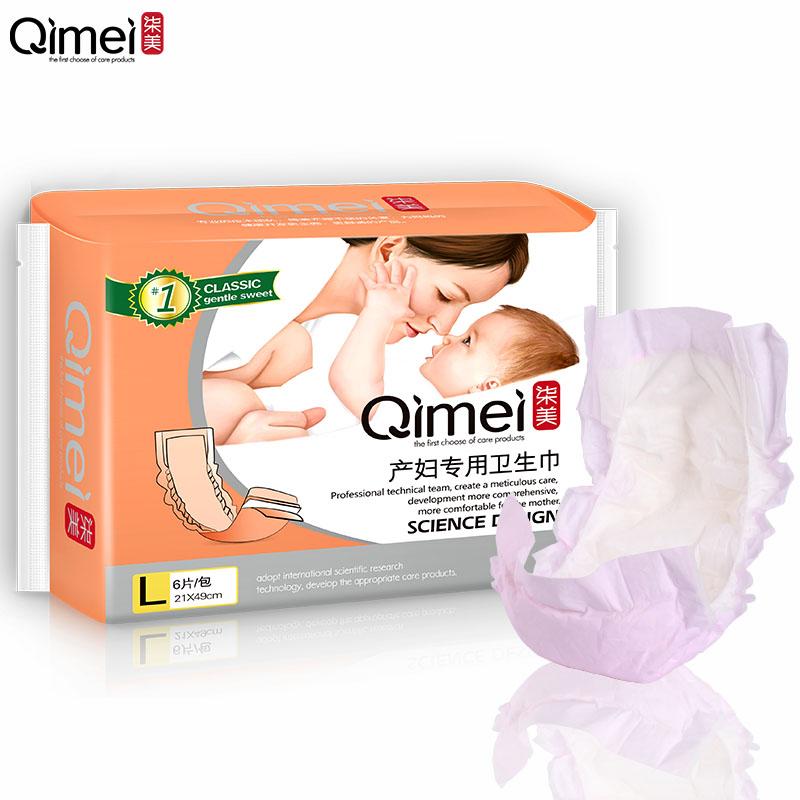 柒美产妇专用卫生巾