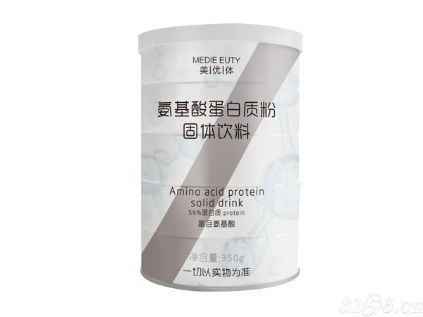氨基酸蛋蛋白粉固体饮料