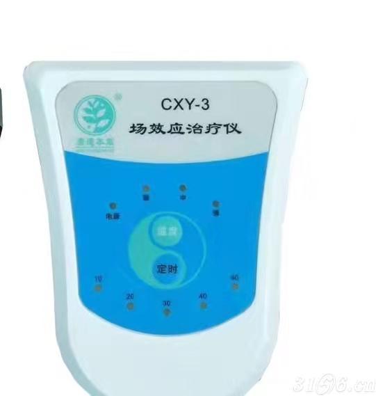 康远本草DGN-1B多功能治疗仪