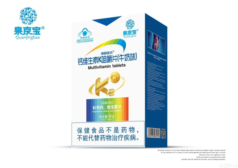 鈣維生素K咀嚼片(牛奶味)
