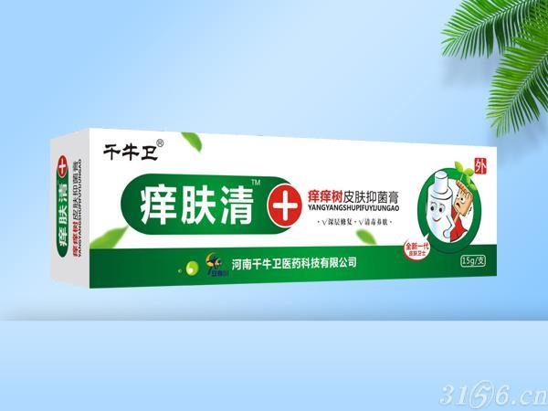癢膚清癢癢樹皮膚抑菌膏