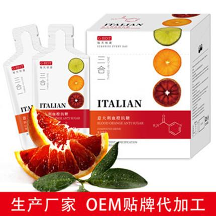 意大利血橙饮品