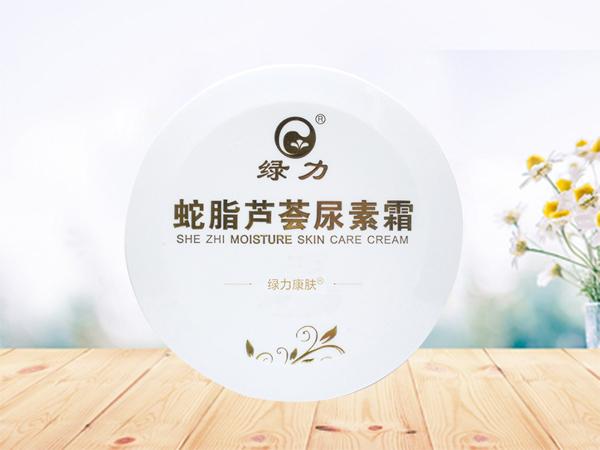蛇脂蘆薈尿素霜