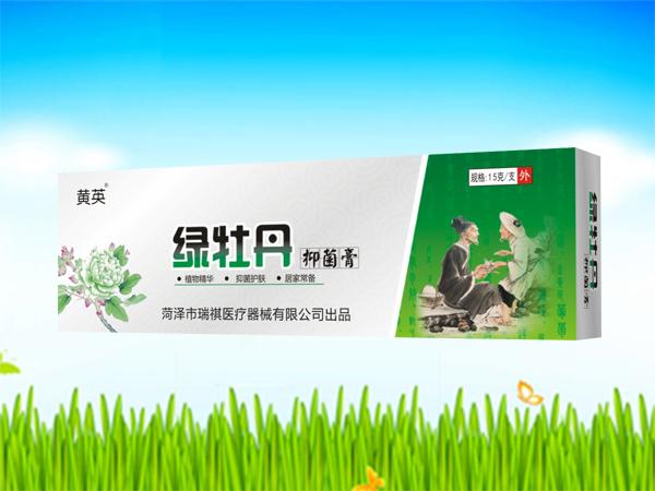 綠牡丹草本止癢膏