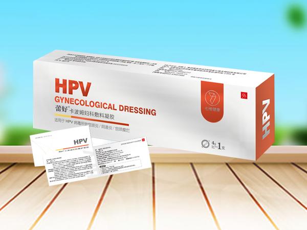 蕾好HPV卡波姆妇科敷料凝胶