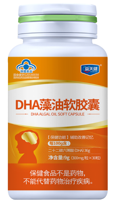 dha藻油软胶囊蓝帽保健品