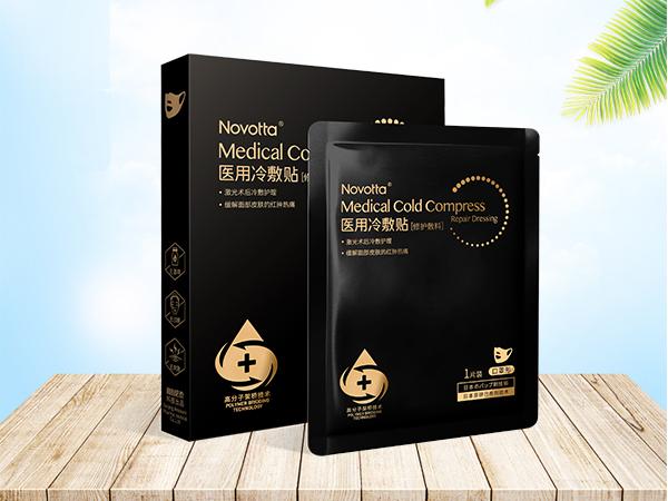 Novotta®医用冷敷贴[修护敷料](口罩形)
