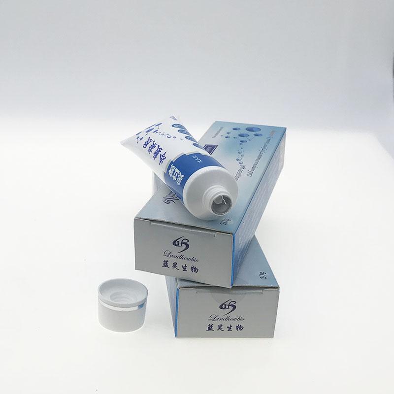 蓝昊生物奥立肽冷敷凝胶