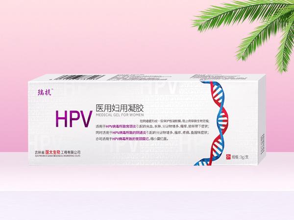 HPV医用妇用凝胶